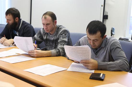 В России вступил в силу закон о новых требованиях для иностранцев