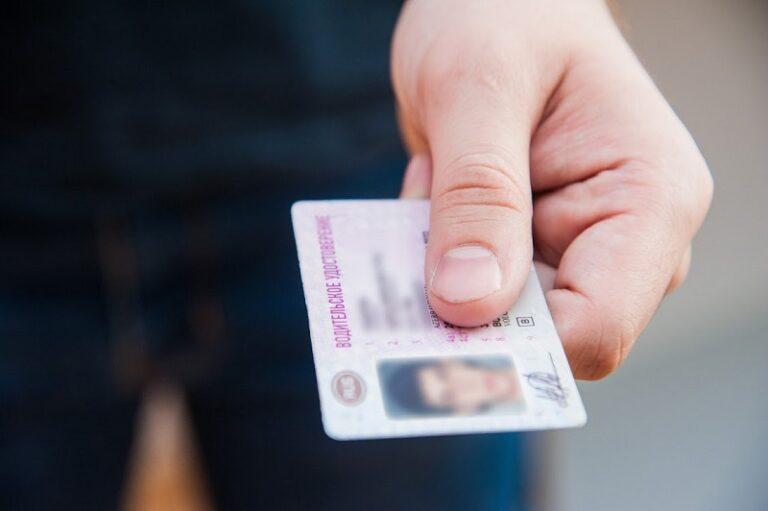 Как взамен таджикских прав получить российское водительское удостоверение?