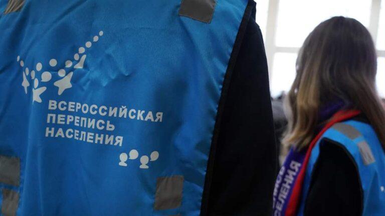 В России осенью пройдет перепись населения. Что ожидает мигрантов?